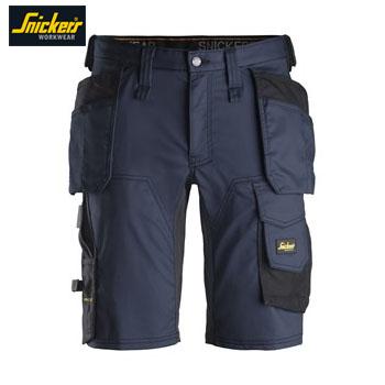 6141 shorts navy